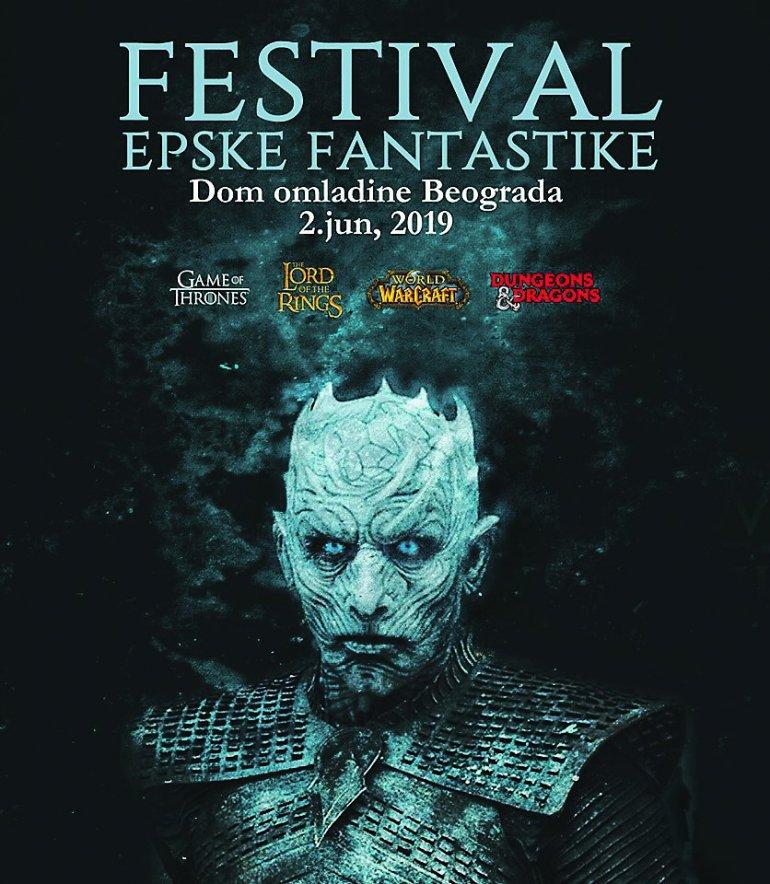 Festival epske fantastike plakat
