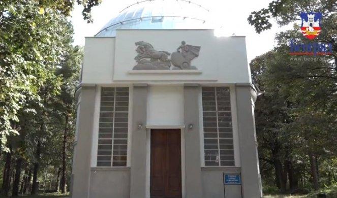 MOJA AZBUKA BEOGRADA! Odletite sa nama do zvezda i upoznajte se sa Astronomskom opservatorijom!